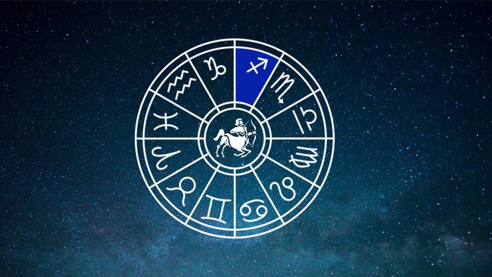 Sagittarius Zodiac Wheel Horoscope