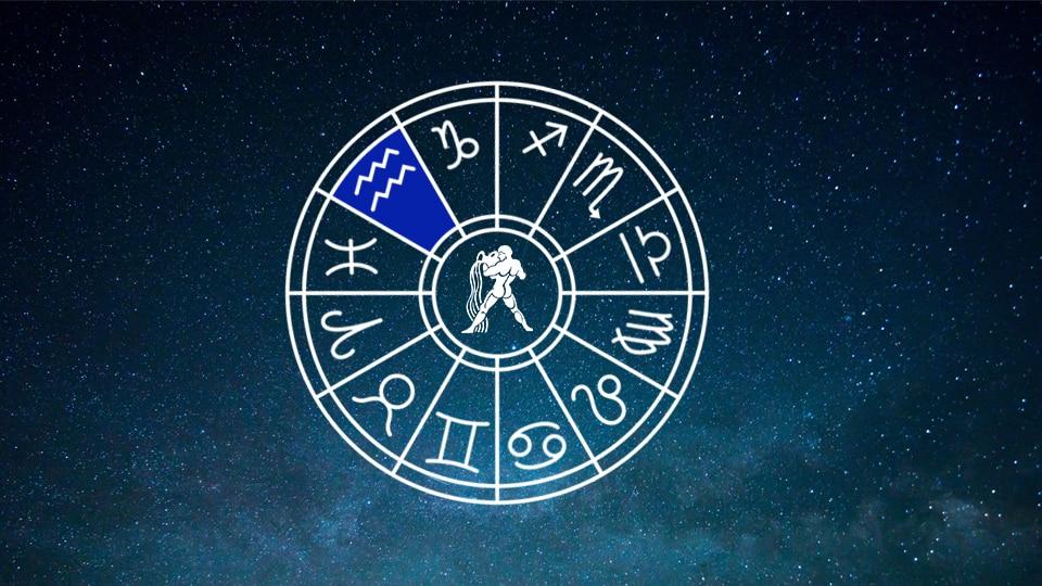 Aquarius Zodiac Wheel Horoscope